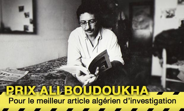 Création du prix Ali Boudoukha pour le meilleur article d'investigation