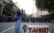Widget_generationtahrirbankbank