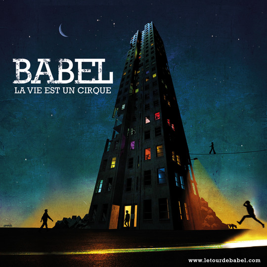Babel-avatar-deezer-03