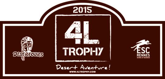 Plaques__4ltrophy_marron_desert-aventure
