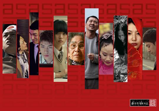 Carte-dissidenz-asia-540px