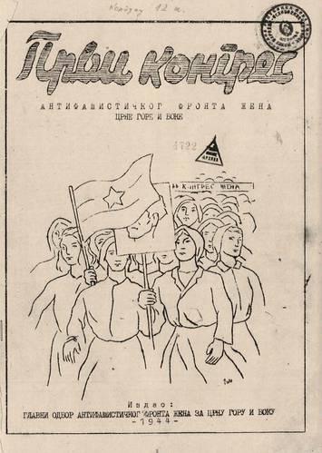Afz-kongres