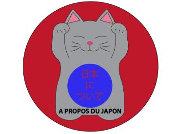 Logoapj
