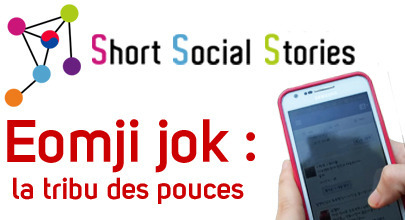 Short_social_stories
