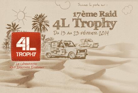 Trophy17