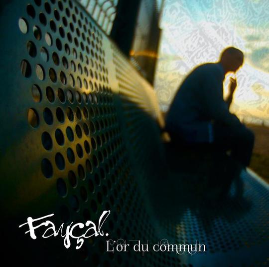 Fay_al_l_or_du_commun