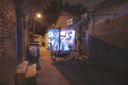 M2b_shadow_theater_beijing_s_hutong-etienne_oliveau