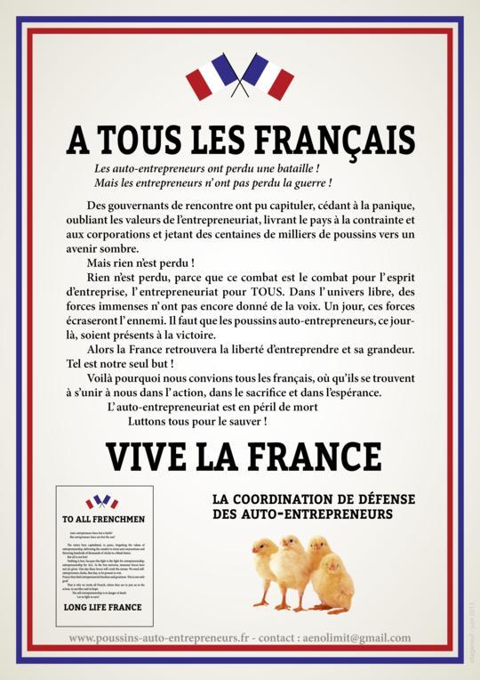 A_tous_les_francais