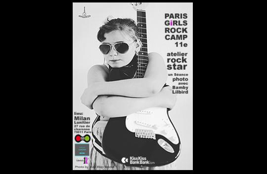 Pgr_atelier_rock_star_poster
