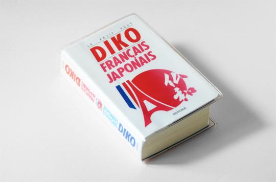 Diko_recto