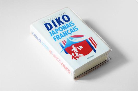 Diko_verso