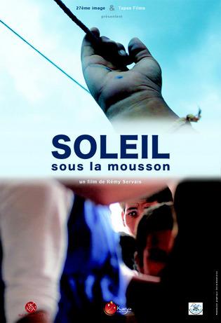 Affiche_soleil_sous_la_mousson