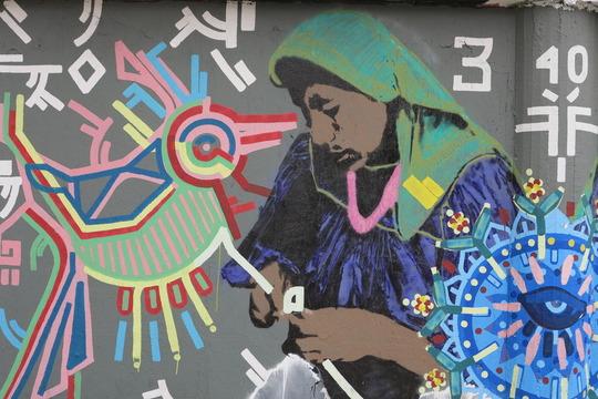 Mexique_motifs_indiens_colore_s_femme