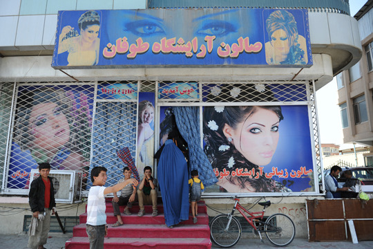 Kabul.5359