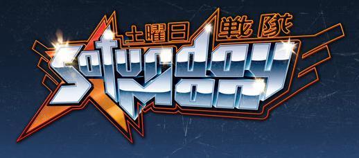 Saturdayman-logo_nowinasia_1_