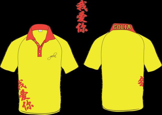Polo_kanji_jaune_2_golia