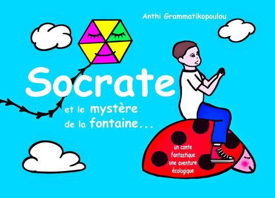 Socrate__copy