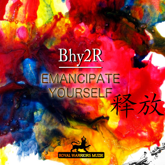 Artwork-emancipate-yourself-bhy2r-hd-1-
