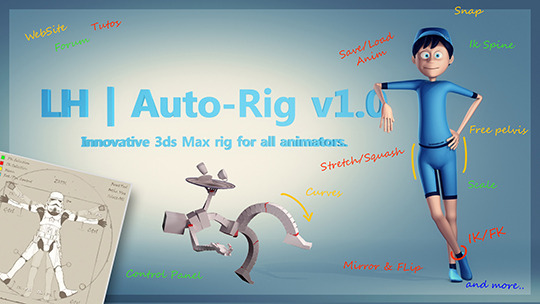 CGTalk | Crowdfunding : 3ds Max Auto-Rig