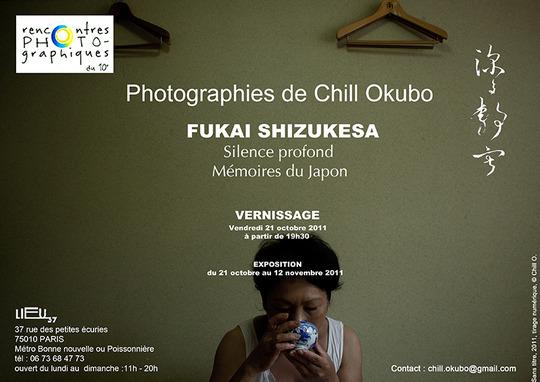 Fukai_shizukesa_fly