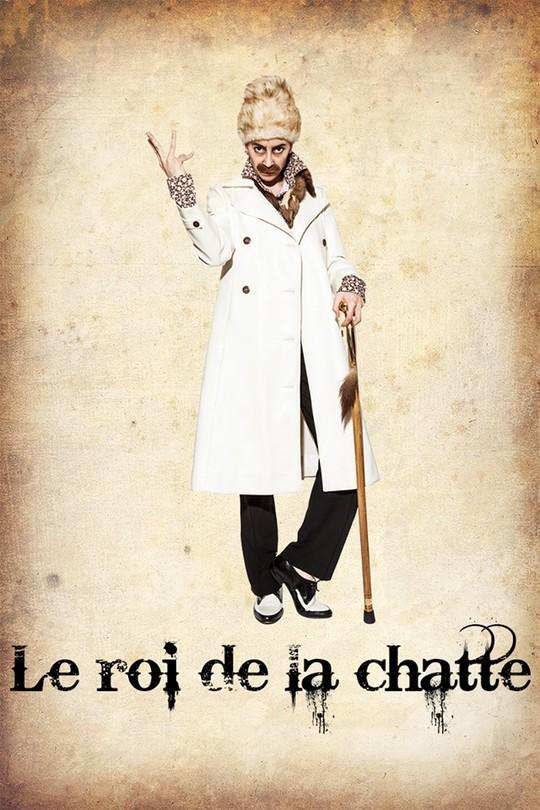 Le_roi_de_la_chatte