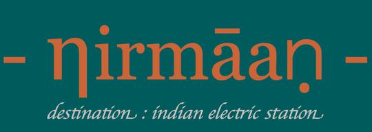 Logo_-__irma_an__-_bandeau