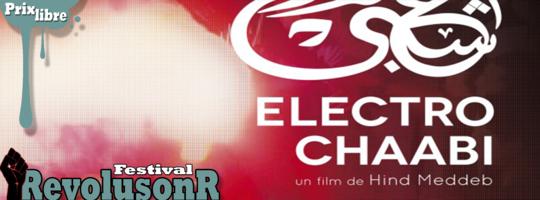 Bani_re_electro_chaabi