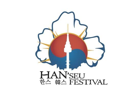 Logo_han_seu