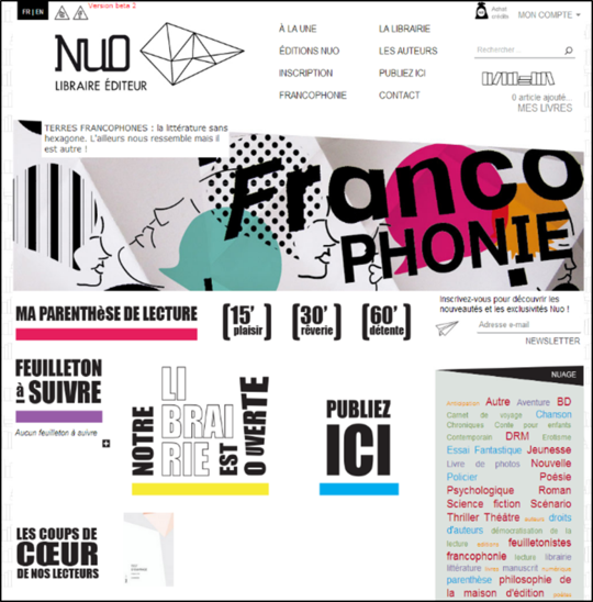 Site_nuo