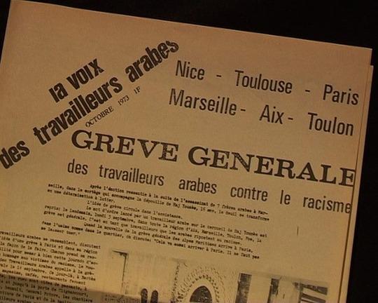 Greve_contre_crimes
