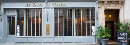 Les_bains_du_marais