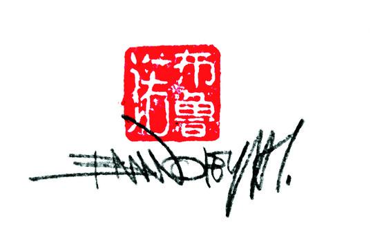 Signature-brunoleyval