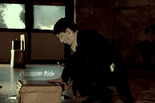 Phantom_ride