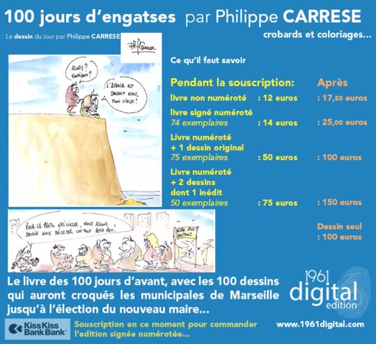 2014-04-01_pas_de_poisson