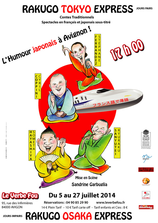 Avignon-off-2014--rakugo-officielle_affiche_hq