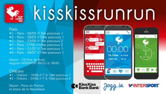 Kisskissrunsoir_es-02