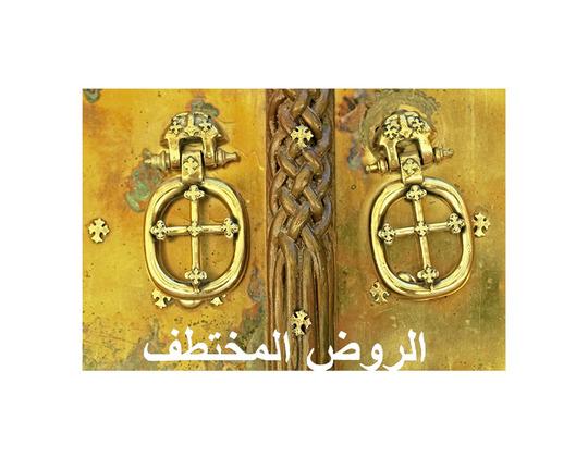 13010212-maaloula-syrie_24x36_tirage_40x50_le_paradis_bafou_-web