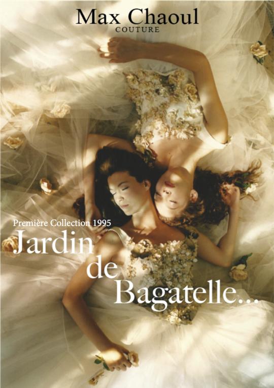 Jardin_de_bagatelle_1995