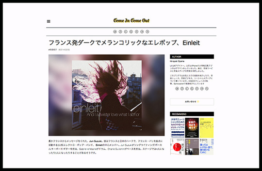 Japanblog4