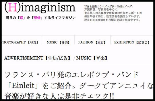 Japanblog1