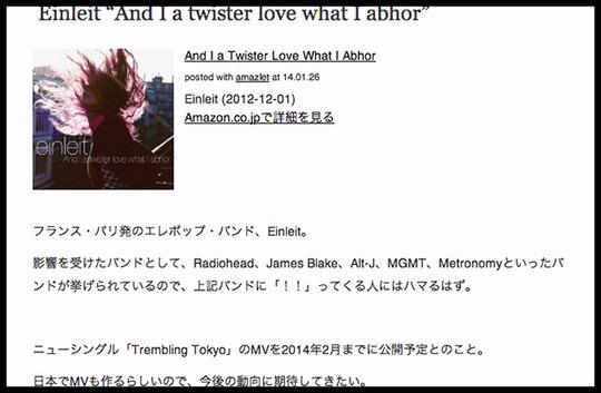 Japanblog2