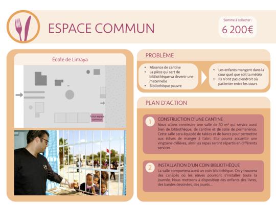 Espace_commun